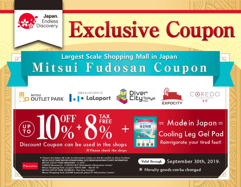 luxury deals outlet coupon